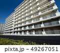 マンション 建築 住宅の写真 49267051