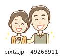 シニア 夫婦 笑顔のイラスト 49268911