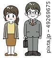 スーツの男性と私服の女性 イラストセット 49269675