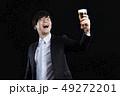 ビジネスマン ビール 会社員の写真 49272201