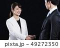 ビジネス ビジネスウーマン 会社員の写真 49272350