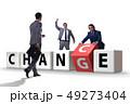 ビジネスマン 実業家 変化の写真 49273404