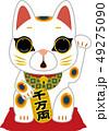招き猫 49275090