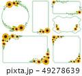 ひまわり 夏 花のイラスト 49278639