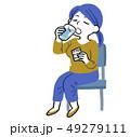 薬 服用 飲むのイラスト 49279111