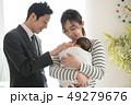 夫婦 男の子 息子の写真 49279676