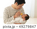 赤ちゃん 男の子 父親の写真 49279847