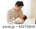 赤ちゃん 男の子 父親の写真 49279849