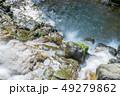 川 滝 河川の写真 49279862