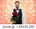 人 男 男の人の写真 49281381