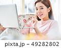 女性 若い女性 アジア人の写真 49282802