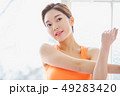 女性 若い女性 アジア人の写真 49283420