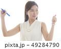 女性 人物 ビジネスの写真 49284790