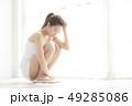 女性 人物 若い女性の写真 49285086