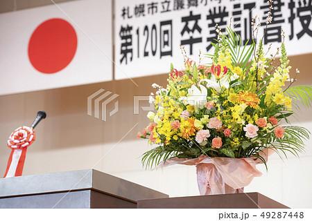 卒業式 会場(演台 マイク 壇上花) 49287448
