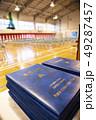ホール 卒業証書 椅子の写真 49287457