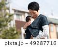 赤ちゃん 男の子 息子の写真 49287716