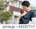 赤ちゃん 男の子 男性の写真 49287717