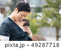 赤ちゃん 男の子 息子の写真 49287718