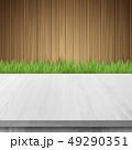 白木 テーブル 草のイラスト 49290351