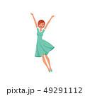 ジャンプ 幸せ 楽しいのイラスト 49291112