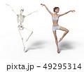 踊る女性と骸骨 perming3DCG イラスト素材 49295314