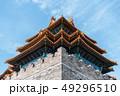チャイニーズ 中国人 中華の写真 49296510