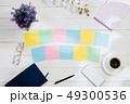 Message at colorful note papers on a desk background. 49300536
