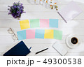 Message at colorful note papers on a desk background. 49300538