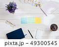 Message at colorful note papers on a desk background. 49300545