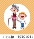おじいさん お爺さん 祖父のイラスト 49301041