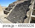 ティワカン遺跡 ケツァルコアトルの神殿(メキシコ) 49303226