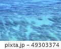 カンクン イスラムへーレス プンタ・スール周辺の海(メキシコ) 49303374