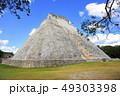 ウシュマル遺跡 魔法使いのピラミッド(メキシコ) 49303398