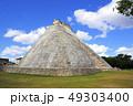 ウシュマル遺跡 魔法使いのピラミッド(メキシコ) 49303400