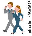 若い 男女 歩く 49303656