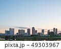 武蔵小杉・トワイライト 49303967