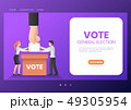 Web banner business people putting ballot paper 49305954