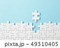 ジグソーパズル 49310405
