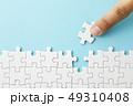 ジグソーパズル 49310408