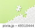 ジグソーパズル 49310444
