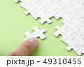 ジグソーパズル 49310455