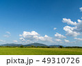 風景 日本 夏の写真 49310726