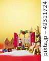クリスマス 49311724