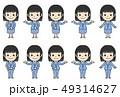 OLセット(スカート/パンツ) 49314627
