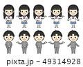 制服の学生(男女) 49314928