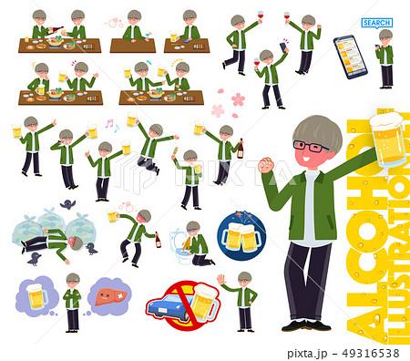 flat type green Coach jacket man_alcohol 49316538