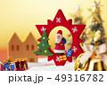 クリスマス 49316782