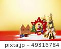 クリスマス 49316784