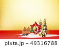 クリスマス 49316788